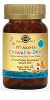 Solgar Children's Chewable DHA 90 Softgels Capsules